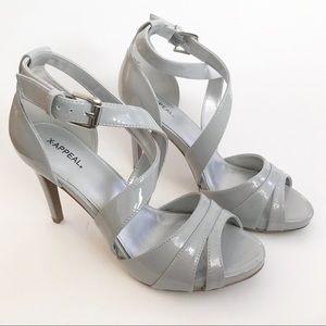 XAppeal gray shiny strappy heels size 8.5